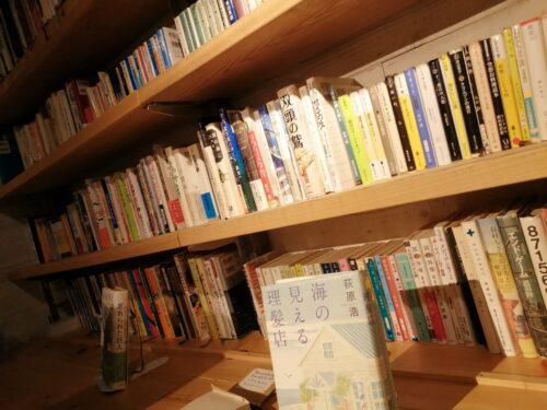 森の図書館(渋谷)